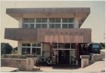 Aguni-son center public hall