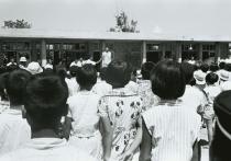 琉球政府拍攝照片/教育、文化1