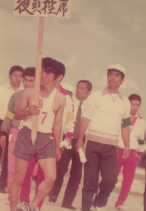 The first PTA villager athletic meet
