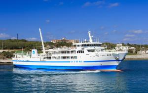 Agunijima ferry