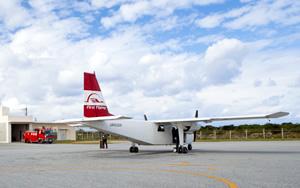 Avião de Agunijima
