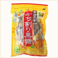 粟國島生產獲得勝利,打開粗糖