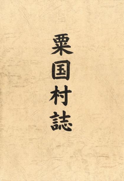 Aguni-son magazine