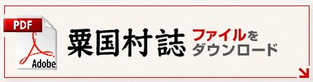 We download Aguni-son magazine file